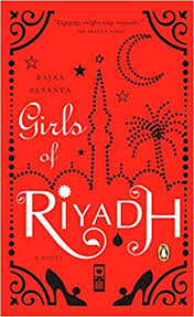 <strong>Girls of Riyadh </strong>by Rajaa Alsanea